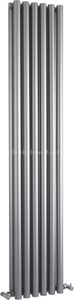 Hudson Reed Radiators Savy Double Radiator (Silver). 354x1800mm.