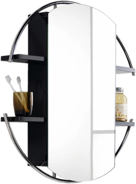 Round Mirror Cabinet & Shelves (Black).  740mm. additional image