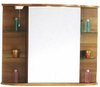 Click for daVinci Cherry bathroom cabinet with mirror, lights & shaver socket.